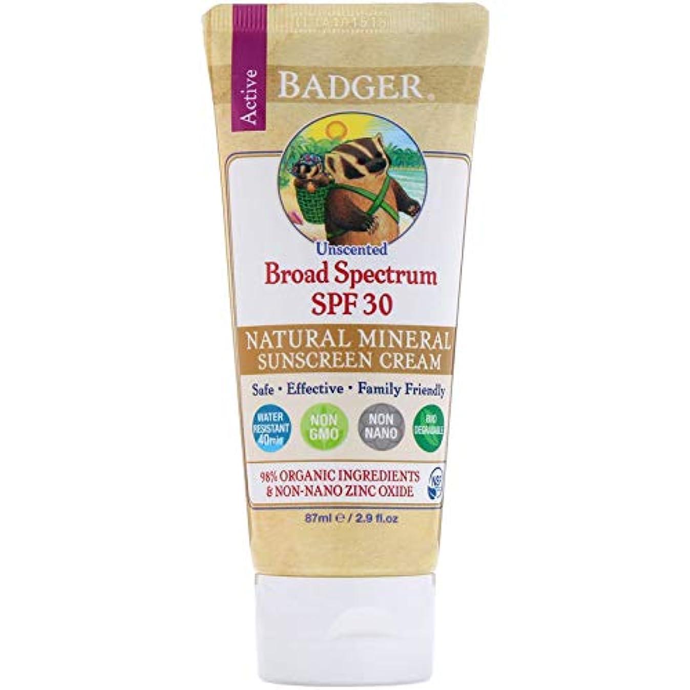 午後船乗り机Badger バジャー 日焼け止め オールナチュラル モイスチャライジング,Natural Mineral Sunscreen Cream SPF30 (無香料)87ml【海外直送品】- 3Packs