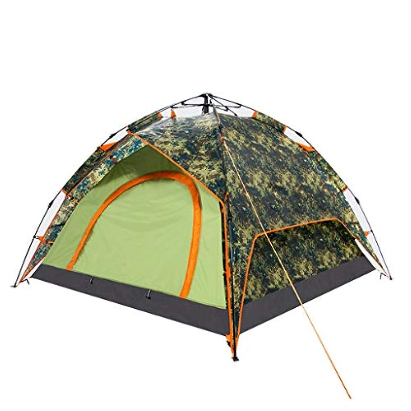 はっきりとロック解除アルファベットCHEXIAO アウトドアテント、キャンプ旅行多目的多目的3-4人乗り二層自動テント