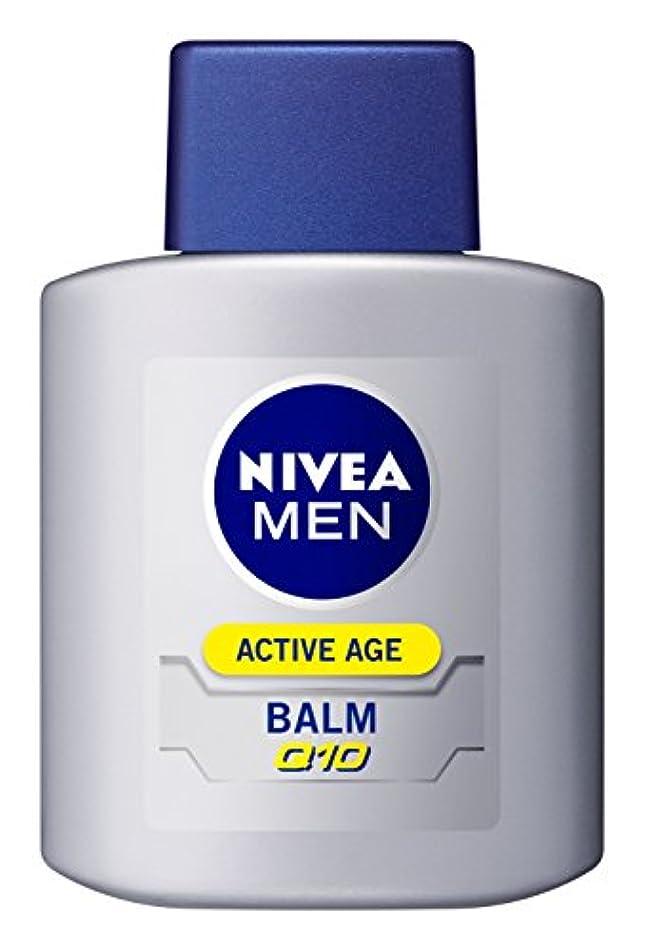 続ける石鹸本物ニベアメン アクティブエイジバーム 100ml 男性用 乳液 エイジングケア