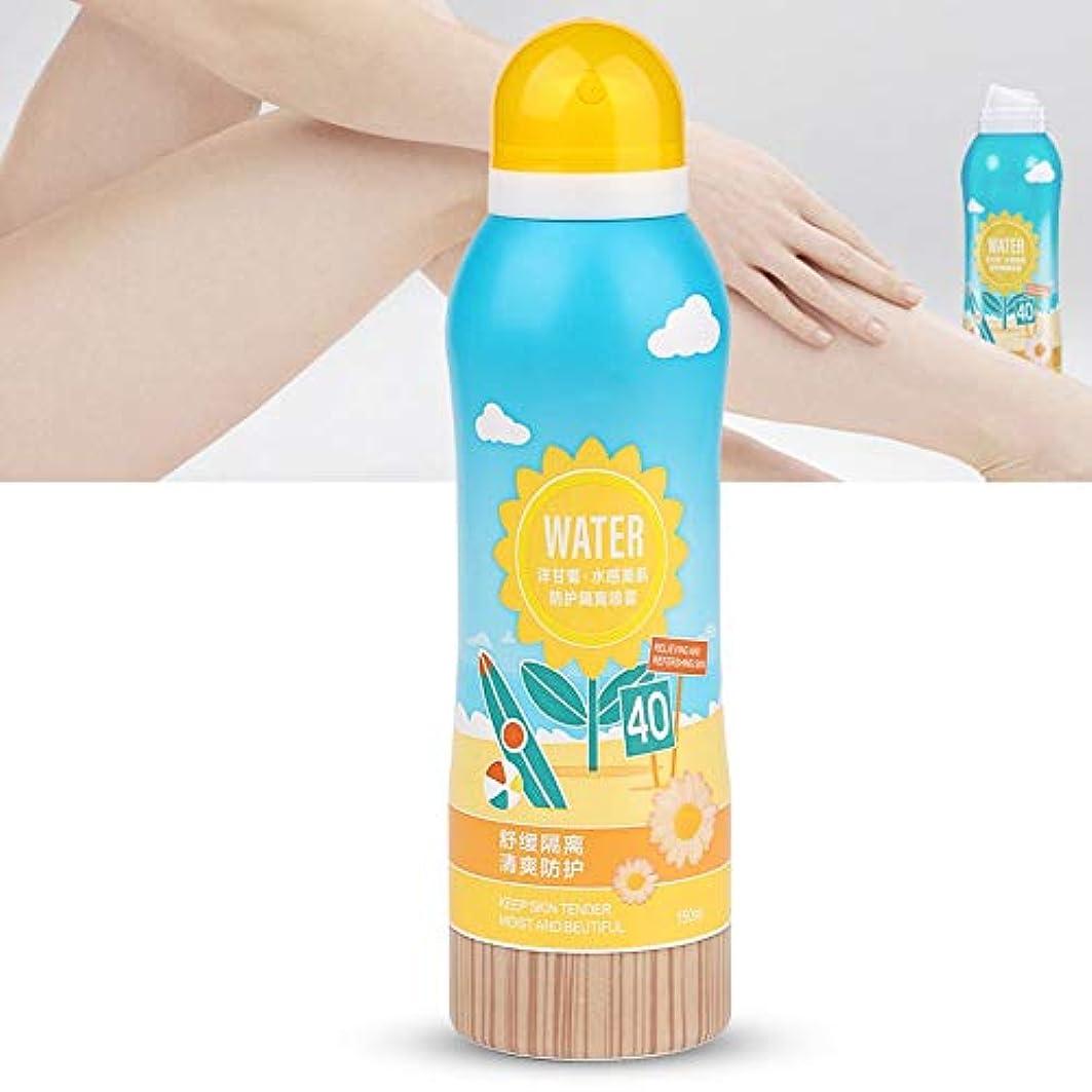 しなければならない苦悩硬い保湿 日焼け止め スプレー液体 さわやか 栄養 スキンケア 150ml