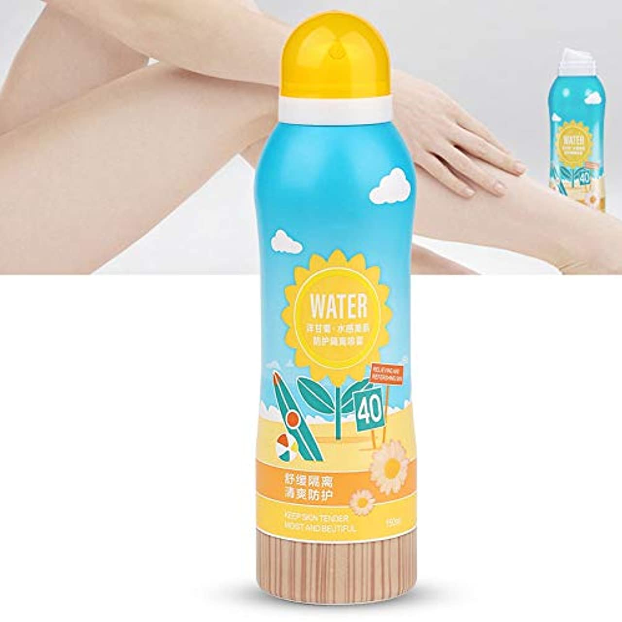 苦痛せっかちほとんどの場合保湿 日焼け止め スプレー液体 さわやか 栄養 スキンケア 150ml