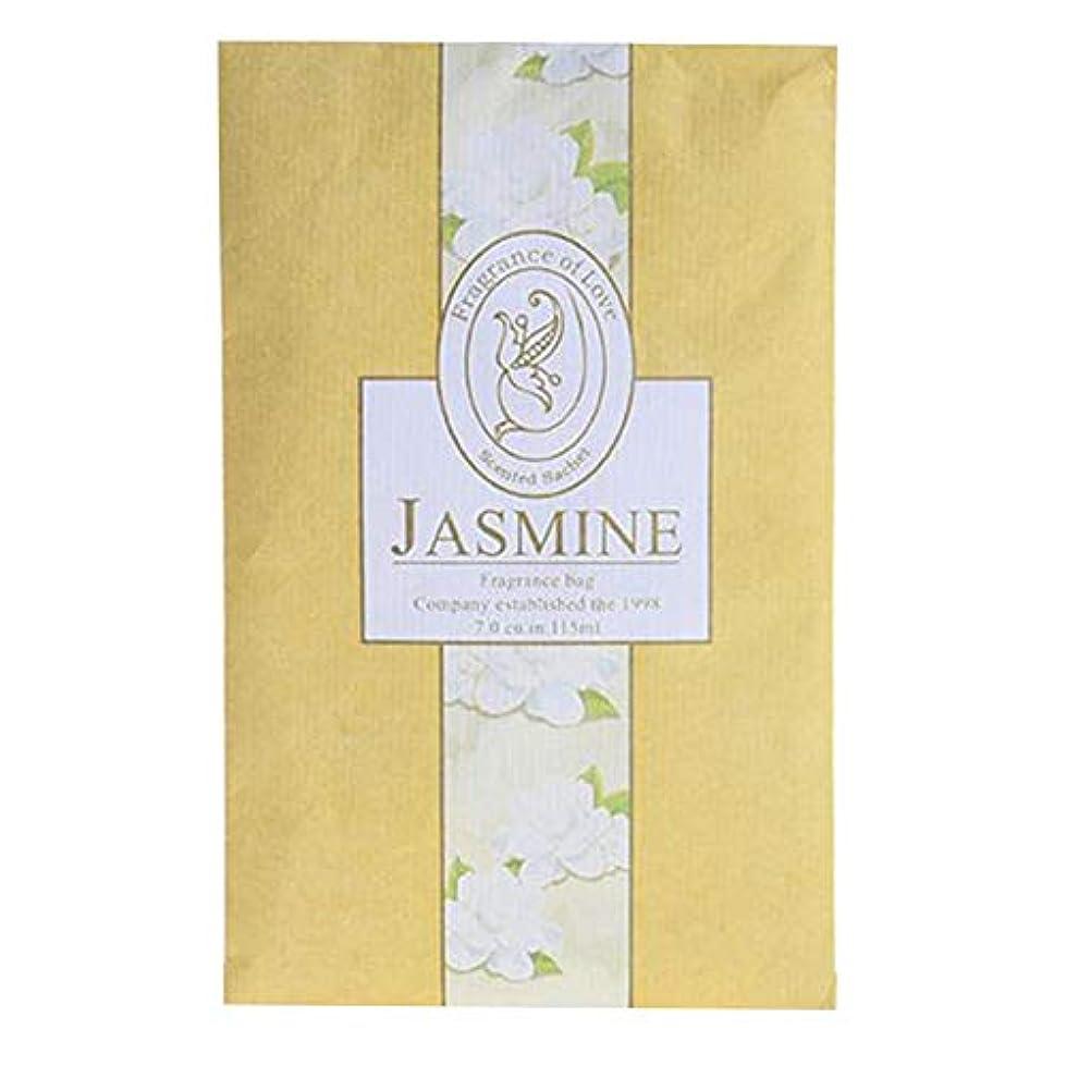 ブラウン司書許可するZhaozhe サシェ 香り袋 芳香剤 寝室 ワードローブ 洗面所 部屋 防臭3点セット