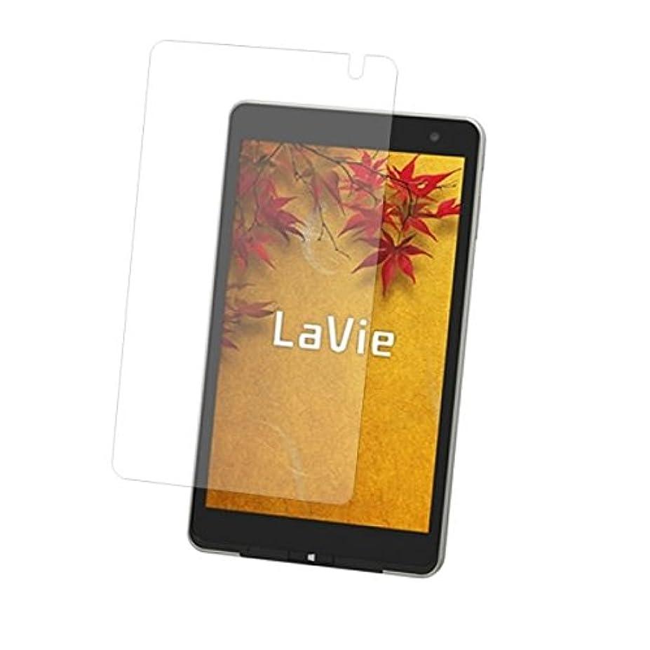 下位サスペンドアソシエイトNEC LaVie Tab W TW708/T1S 8???タブレット 用液晶保護フィルム ブルーライトカット率 35%以上! 目に優しいスタイリッシュなグレータイプ