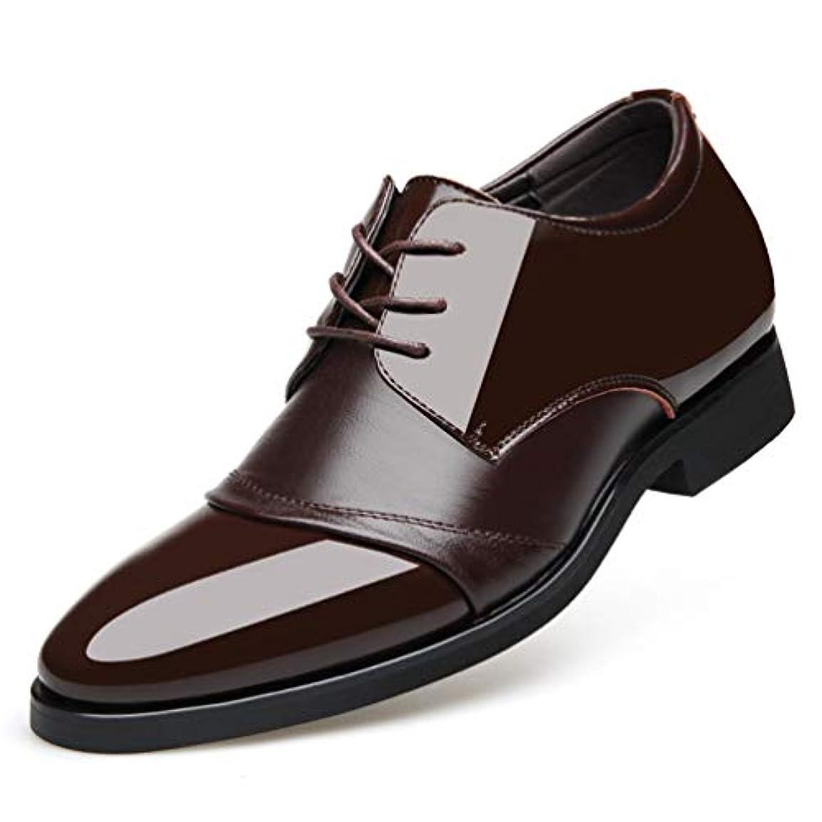 徐々にキリンスパイラル[カタク]ビジネスシューズ シークレットシューズ メンズ 結婚式 誕生日 成人式 プレゼント 6cm背が高くなる靴 身長アップ カジュアル 通気 トールシューズ 23.5-26.5cm 黒 茶色