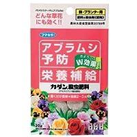 (まとめ)フマキラー カダン殺虫肥料20G(ハンガー) 【×5点セット】