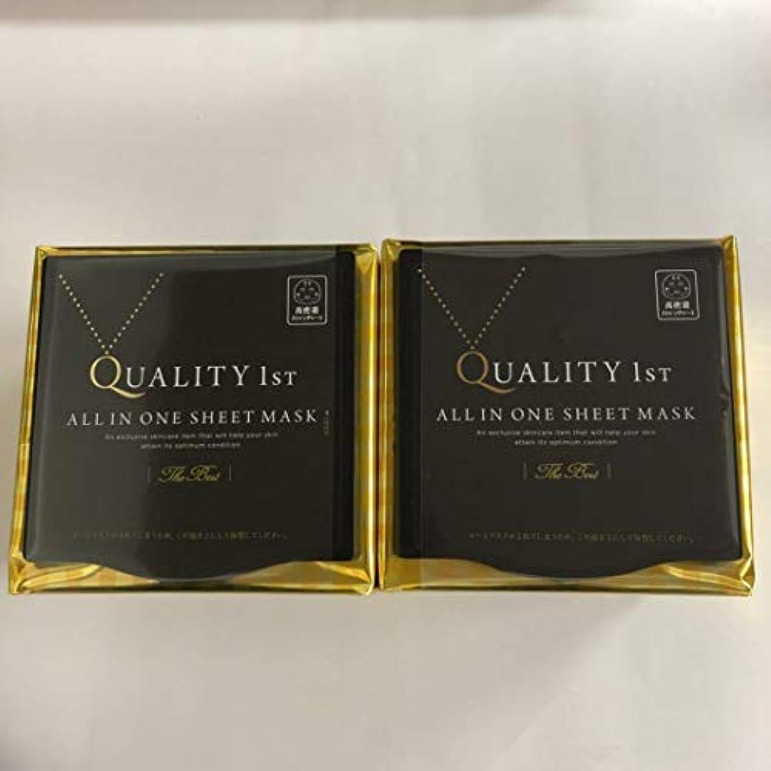仕方メロディアスシュートオールインワンシートマスク ザ?ベストEX (30枚) BOX 2個セット+角質ケアサンプル2PC