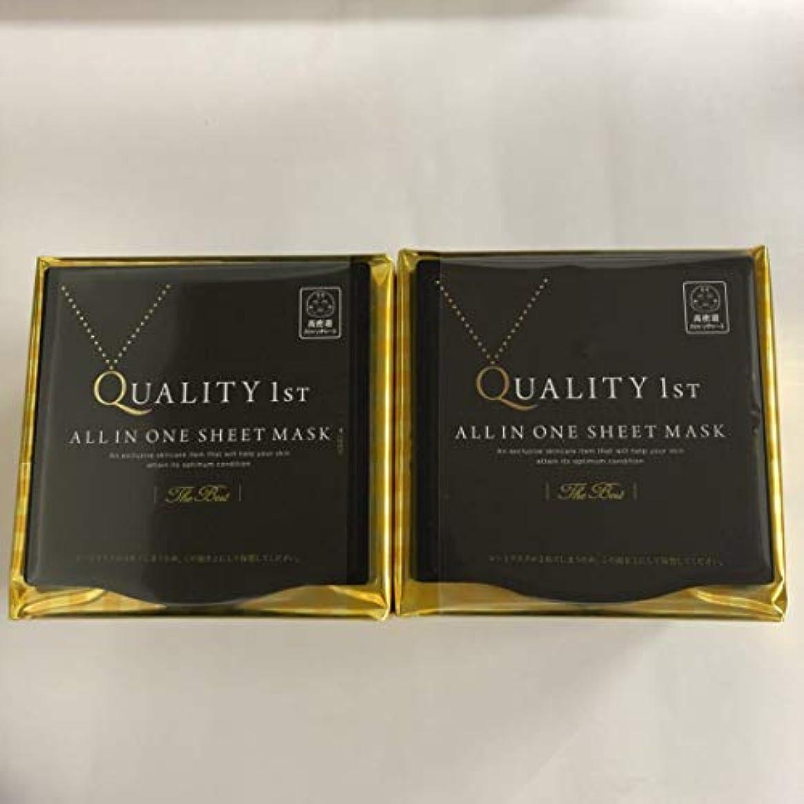 誰忘れられない報復オールインワンシートマスク ザ?ベストEX (30枚) BOX 2個セット+角質ケアサンプル2PC