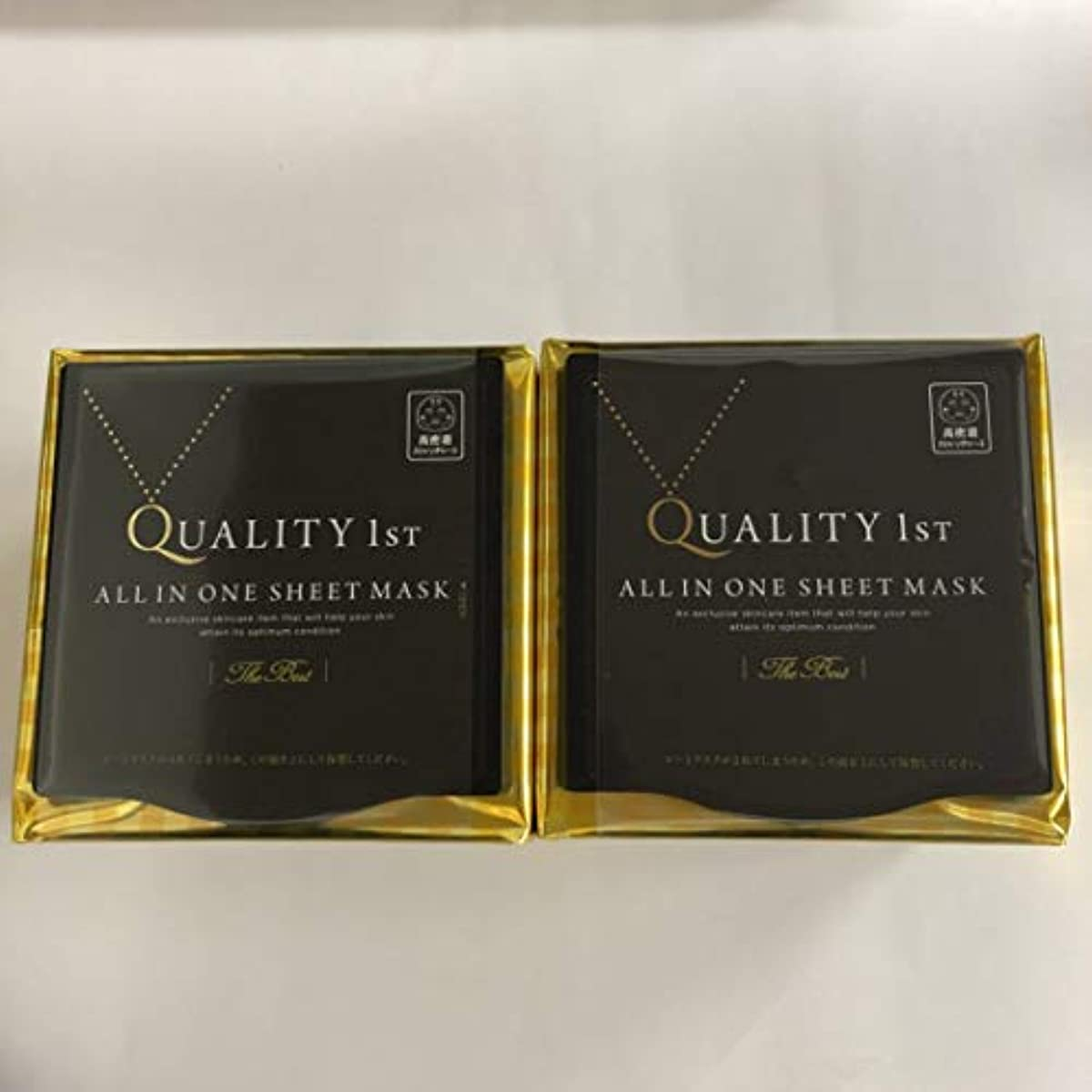 エレガント収穫過度にオールインワンシートマスク ザ?ベストEX (30枚) BOX 2個セット+角質ケアサンプル2PC