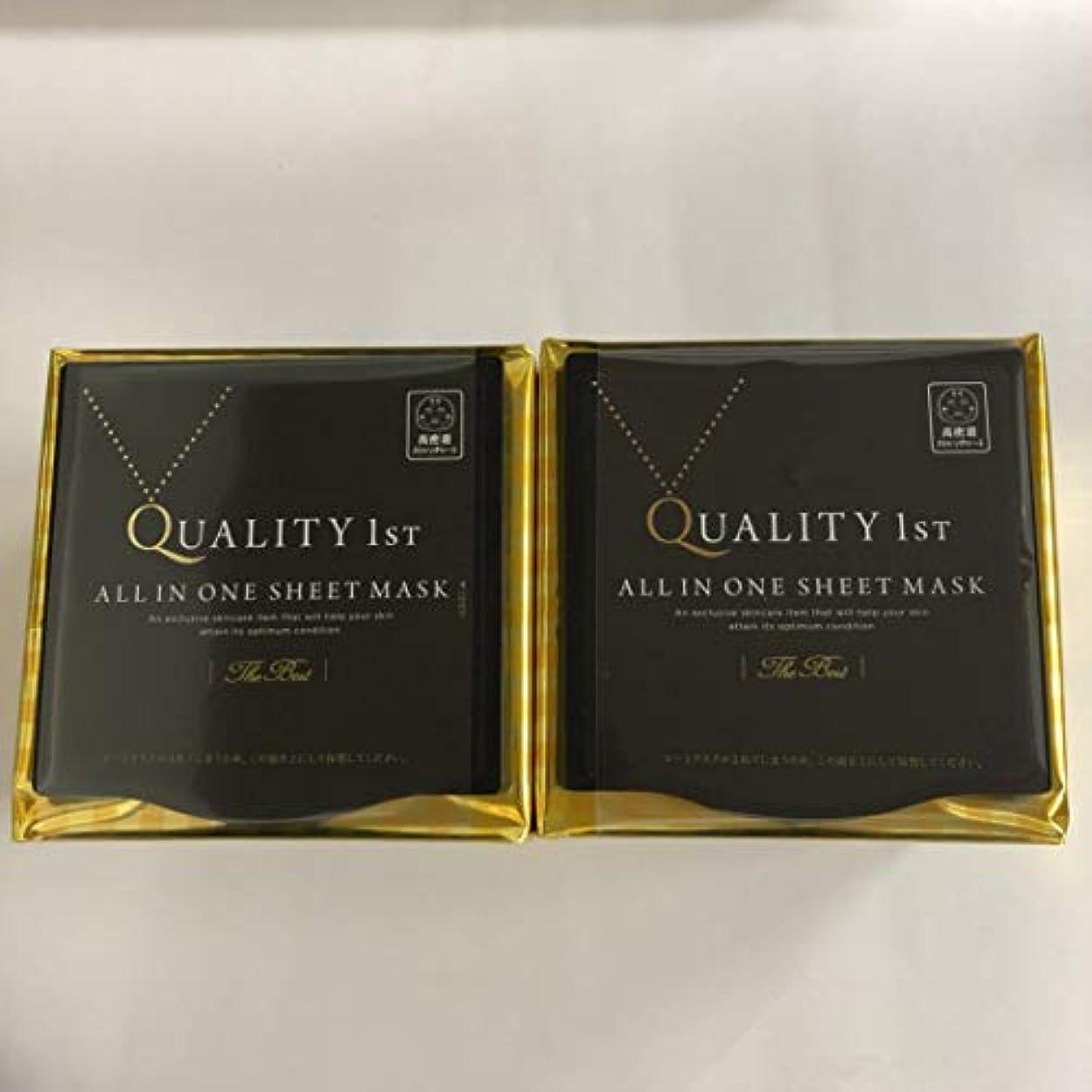 寛大な広々とした遠えオールインワンシートマスク ザ?ベストEX (30枚) BOX 2個セット+角質ケアサンプル2PC