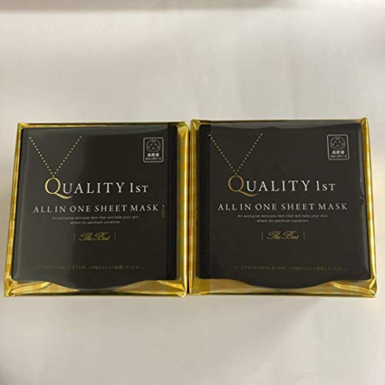 失業者バルク理解するオールインワンシートマスク ザ?ベストEX (30枚) BOX 2個セット+角質ケアサンプル2PC