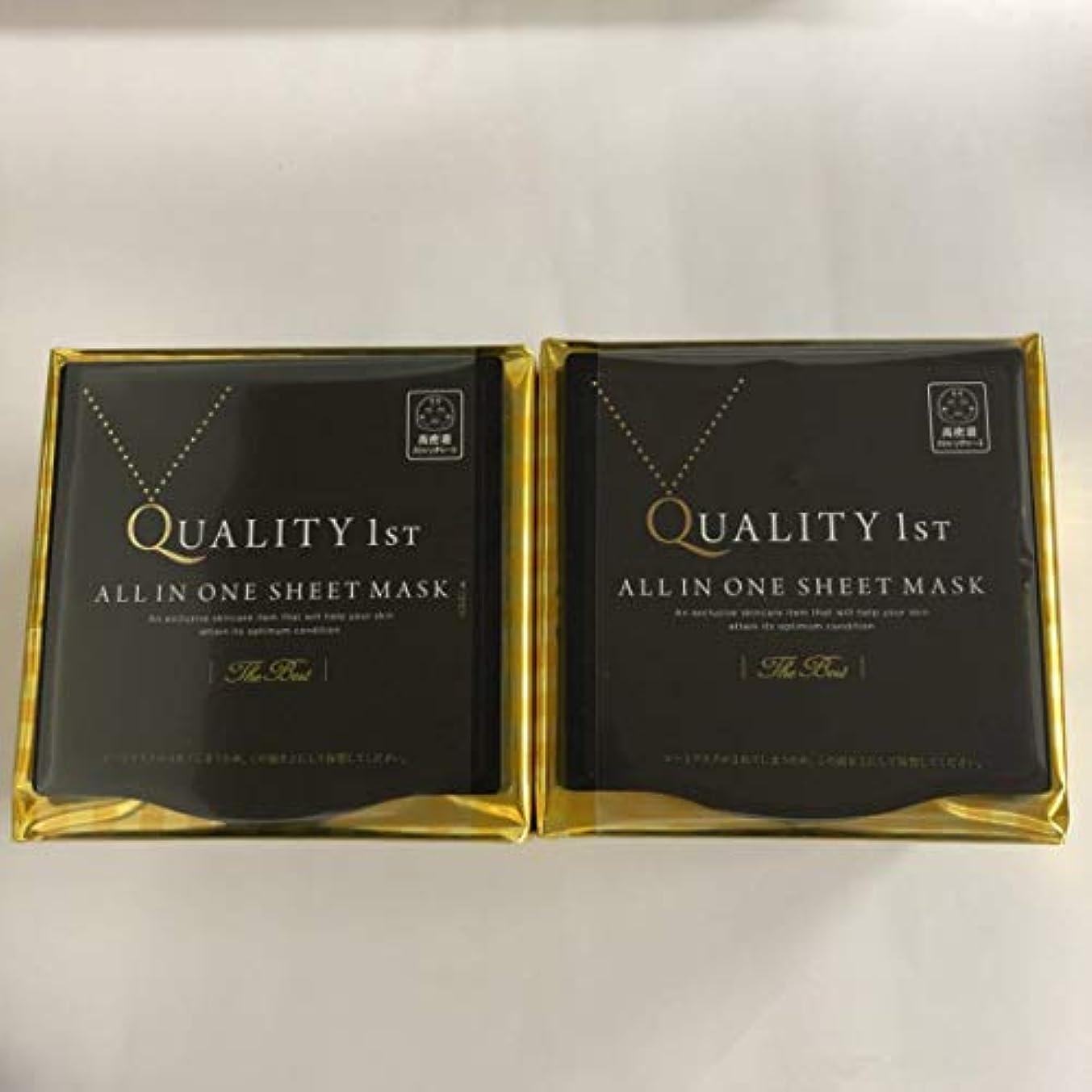 オールインワンシートマスク ザ?ベストEX (30枚) BOX 2個セット+角質ケアサンプル2PC