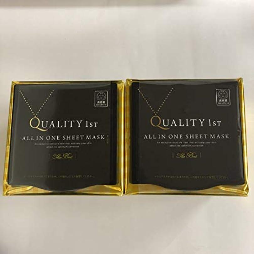飼い慣らす医師技術的なオールインワンシートマスク ザ?ベストEX (30枚) BOX 2個セット+角質ケアサンプル2PC