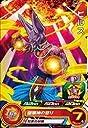 スーパードラゴンボールヒーローズ/PMDS-04 ビルス