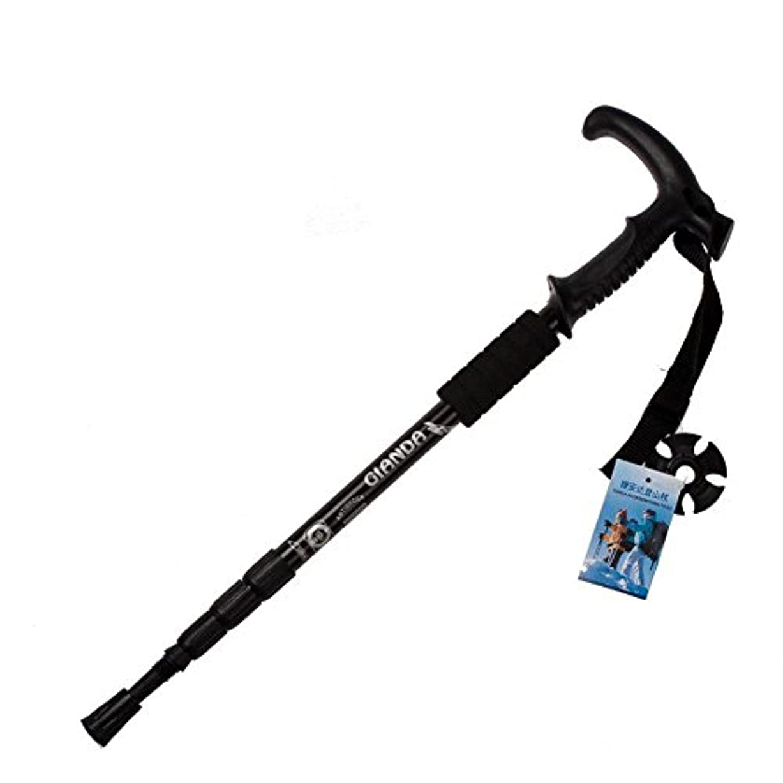 ファイバ流厄介なRuncircle トレッキングポール 登山杖 松葉杖 超軽量 調節可能 4セクション調整可能 登山用品 アウトドア キャンプ トレッキング 登山対応