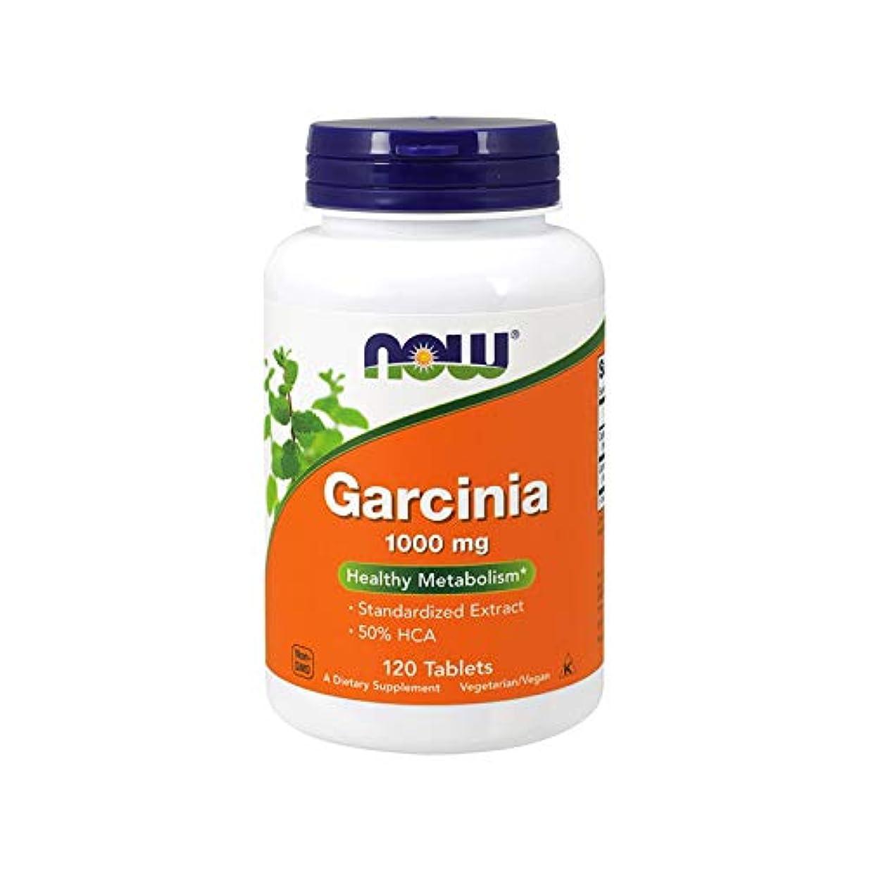 [海外直送品] ナウフーズ  - Garciniaの健康な新陳代謝 1000 mg。120錠剤