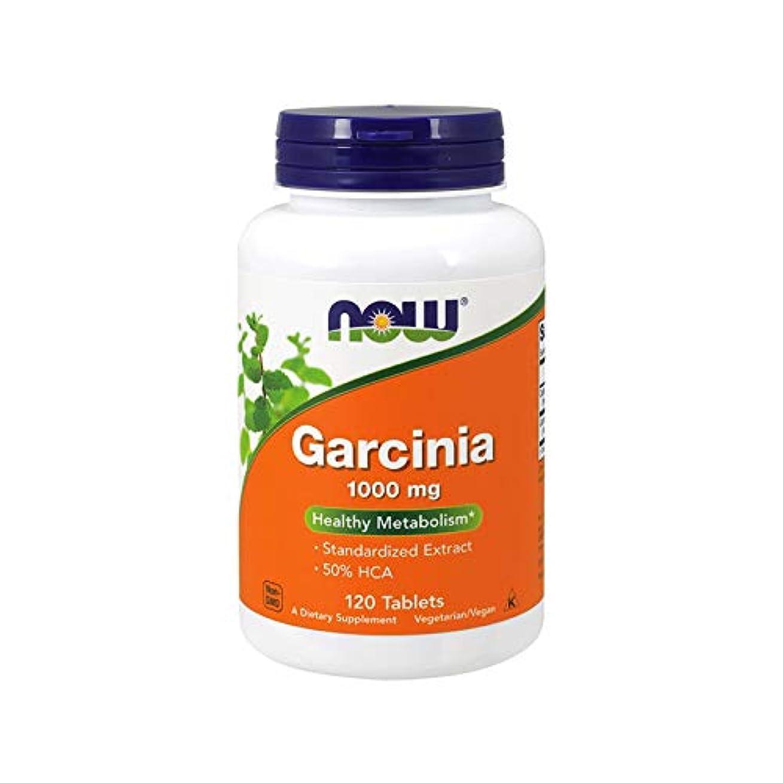ピースコック投資[海外直送品] ナウフーズ  - Garciniaの健康な新陳代謝 1000 mg。120錠剤