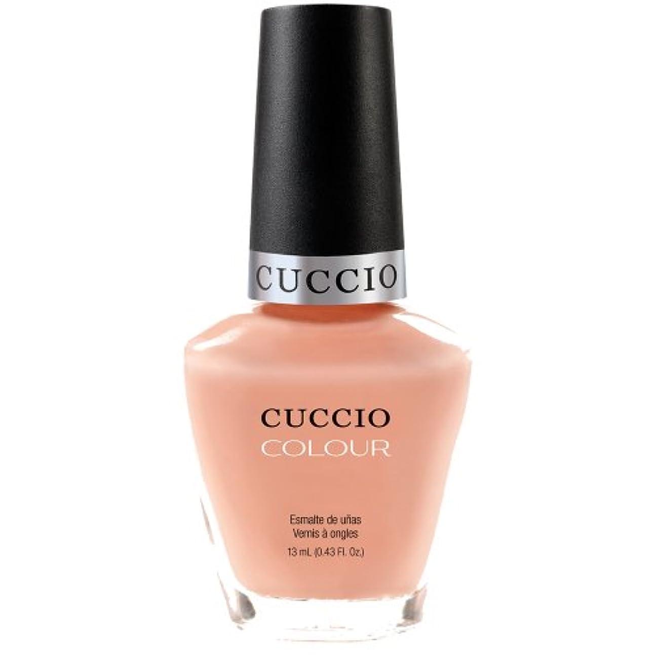 面倒音声同一性Cuccio Colour Gloss Lacquer - Life's A Peach - 0.43oz / 13ml