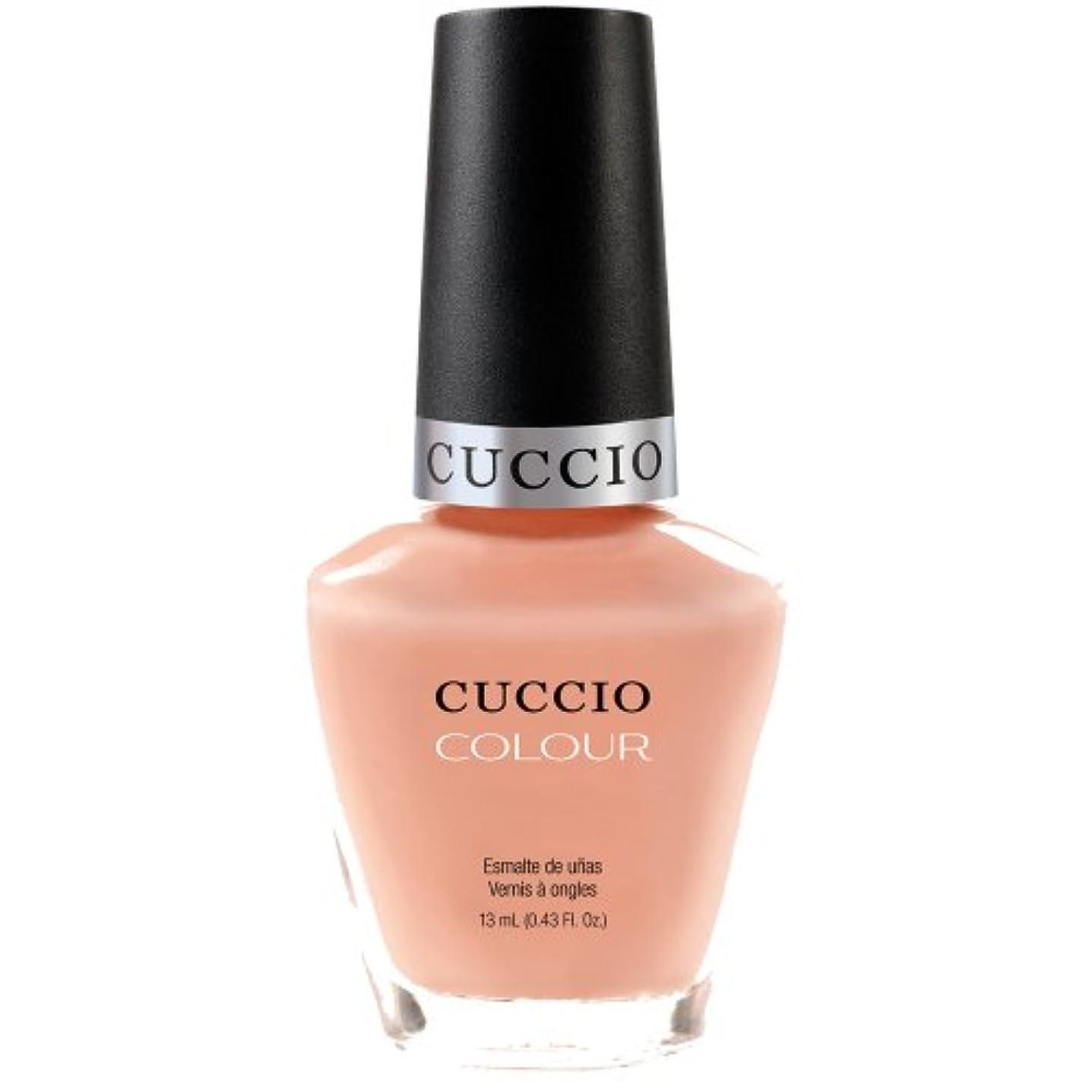 まつげクレデンシャル野心的Cuccio Colour Gloss Lacquer - Life's A Peach - 0.43oz / 13ml
