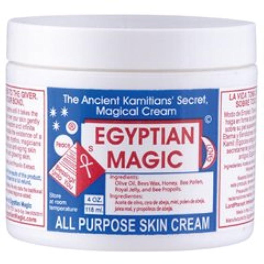 汚す元気なドリルエジプシャンマジック(Egyptian Magic) エジプシャン マジック 118ml [海外直送品][並行輸入品]