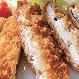 日向鶏 チキンカツ10枚 人気ブランド鶏を使ったチキンカツ 食卓のメイン間違い無しのチキンカツ(15210)