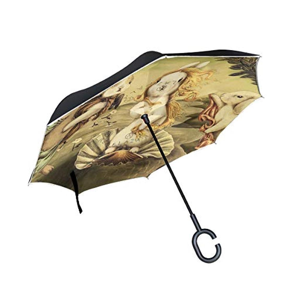 仕事に行くデータ力逆さ傘 逆傘 長傘 日傘 逆折り式傘 晴雨兼用 梅雨対策 UVカット 耐強風 C型 二重構造 車用 (ウサギ柄)