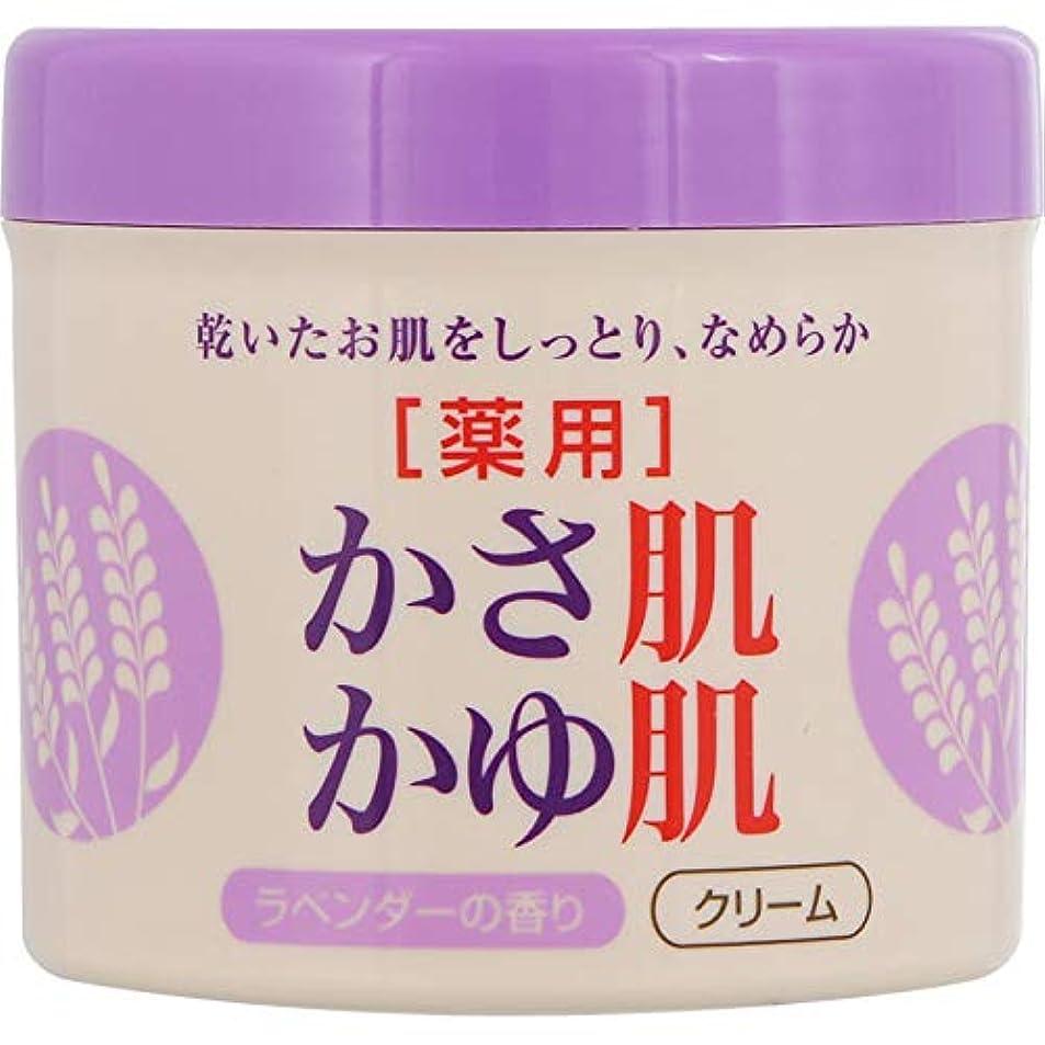 疫病味方プレートMK 薬用かさ肌かゆ肌ミルキークリーム ラベンダー 280g (医薬部外品)