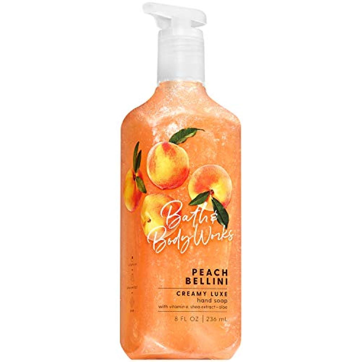 フレキシブル恐怖わざわざバス&ボディワークス ピーチベリーニ クリーミーハンドソープ Peach Bellini Creamy Luxe Hand Soap With Vitamine E Shea Extract + Aloe