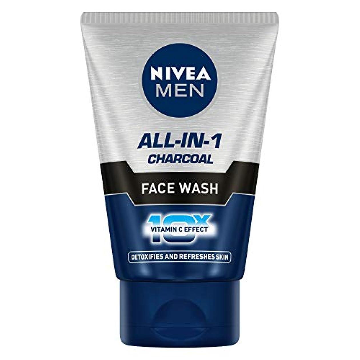 ロシア仲人驚きNivea Men All In 1 Face Wash, 100gm