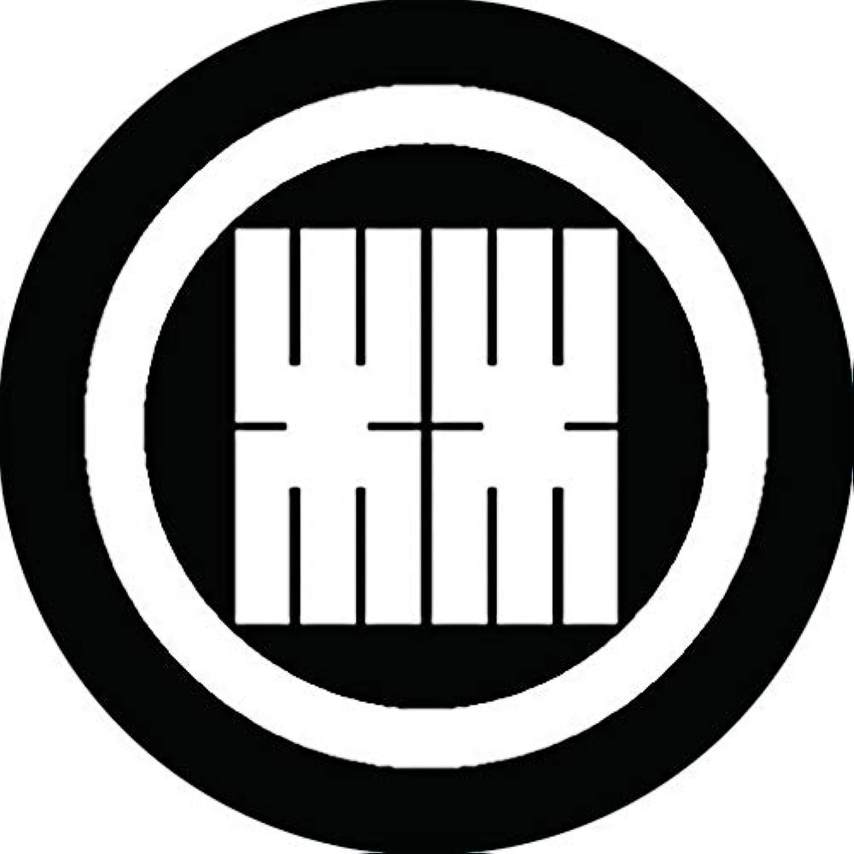 家紋シール 丸に林の角字紋 布タイプ 直径40mm 6枚セット NS4-0822