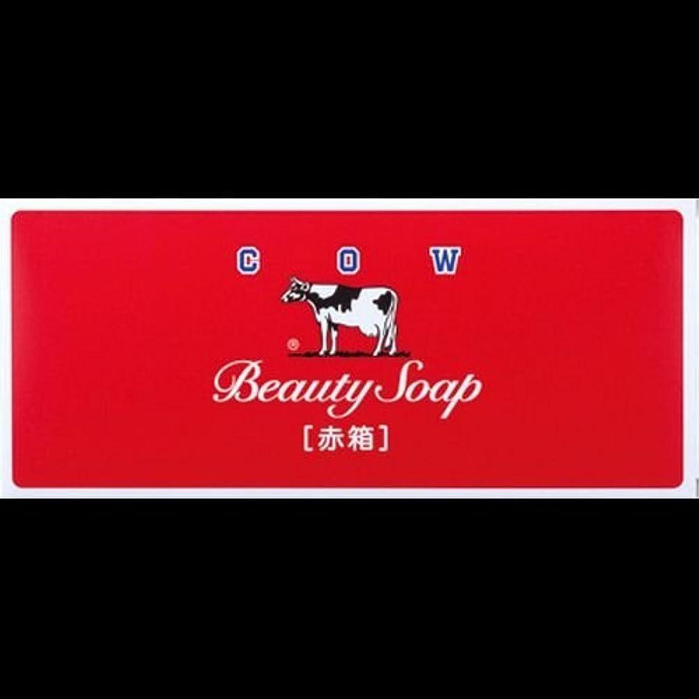 魂解釈的後ろに【まとめ買い】カウブランド石鹸 赤箱100g*6個 ×2セット
