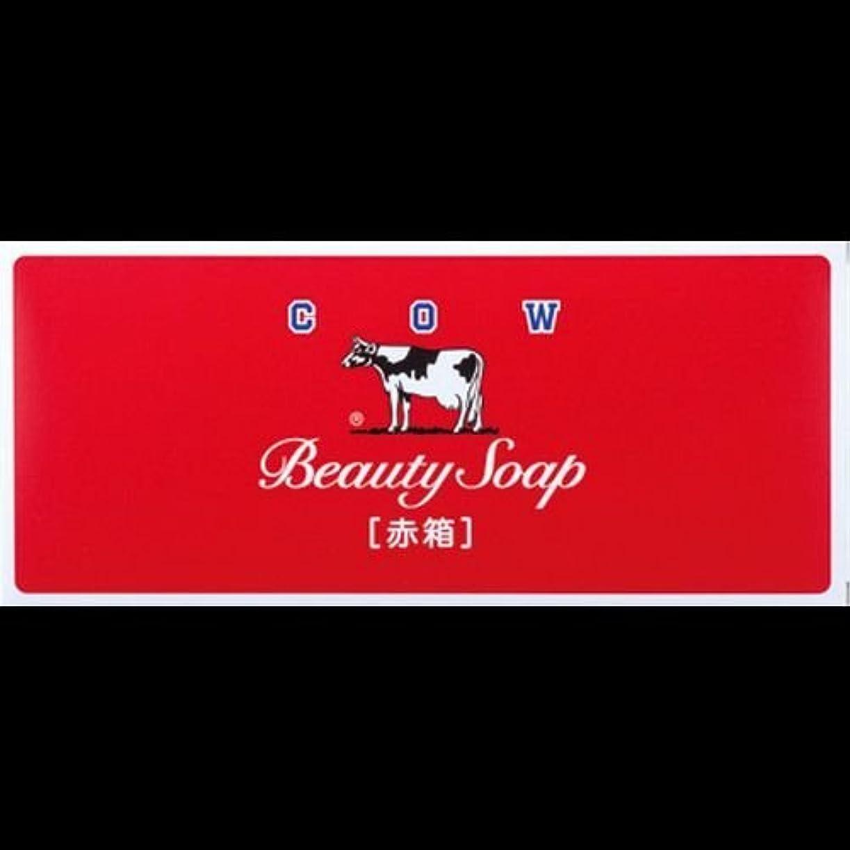 サミット責める今日【まとめ買い】カウブランド石鹸 赤箱100g*6個 ×2セット