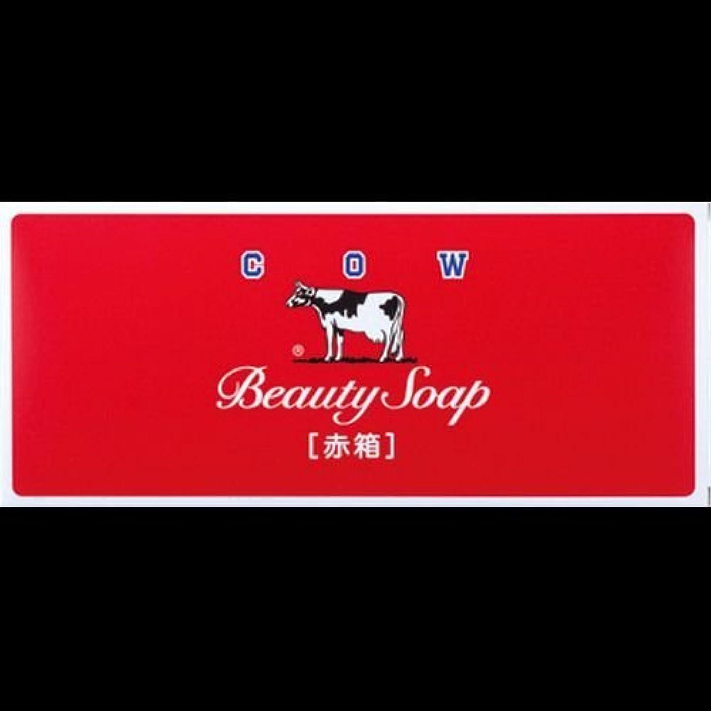 通常有害なバンカー【まとめ買い】カウブランド石鹸 赤箱100g*6個 ×2セット