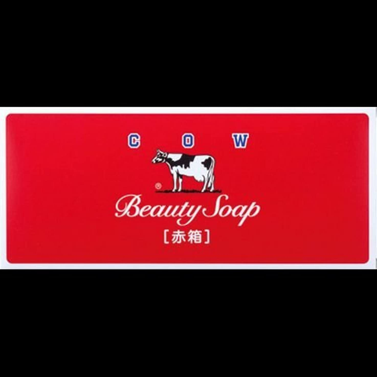 圧倒的シーズントリム【まとめ買い】カウブランド石鹸 赤箱100g*6個 ×2セット