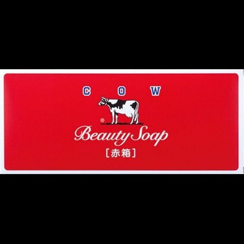 一時的下向き狂気【まとめ買い】カウブランド石鹸 赤箱100g*6個 ×2セット