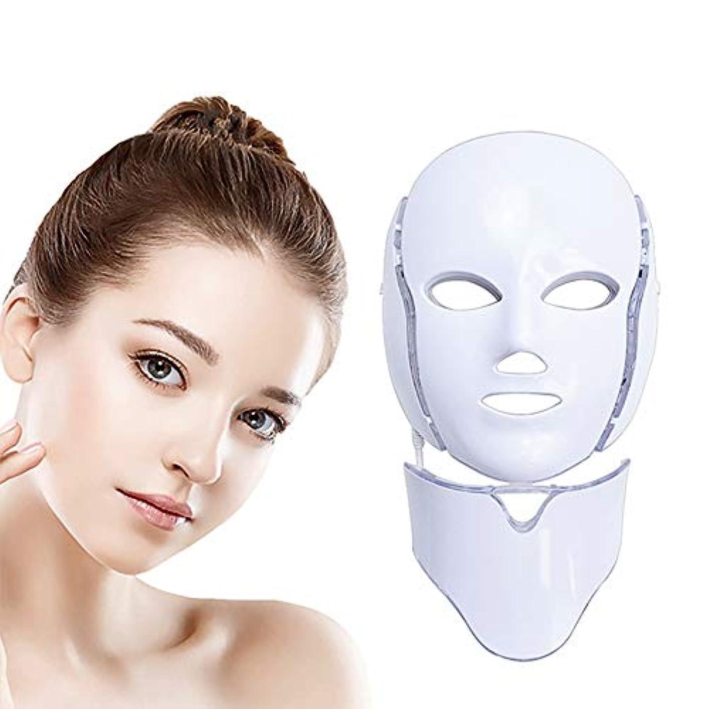 急流マオリグローバルプレミアムライトセラピーマスク、LEDフェイスマスク7カラーライトセラピーマスクコラーゲン、引き締め、瘢痕化、アンチエイジング、美白LEDフェイスマスク(ネックマスク付き)