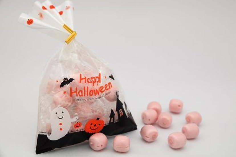 スタック体系的に食堂ハロウィン 小袋キャンディ 苺ミルク 200個
