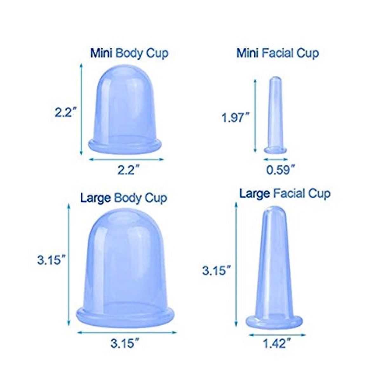 土肺炎締めるマッサージカップ シリコーン 抗セルライトカッピング セラピーボディ&フェイシャルマッサージ用 バキューム マッサージカップセット セルライト治療、 中国式カッピングキット 1セット(4PCS)
