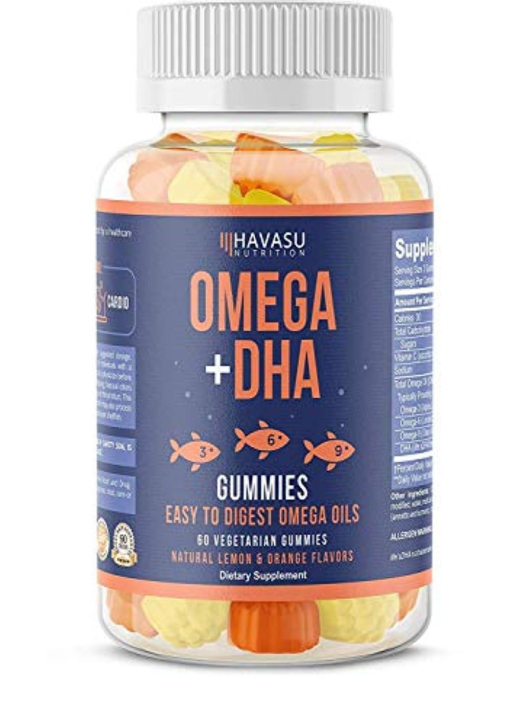 慈悲小説家ペンHavasu Nutrition Omega + DHA Gummies 60 Vegetable Gummies
