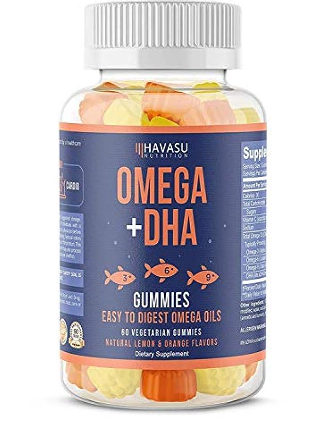 日横向き取り替えるHavasu Nutrition Omega + DHA Gummies 60 Vegetable Gummies