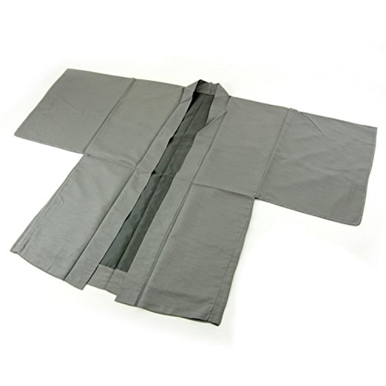 「男物着物アンサンブルセット 灰色」グレー 着物と羽織のセット着物 羽織り 紳士 男性 メンズ 男