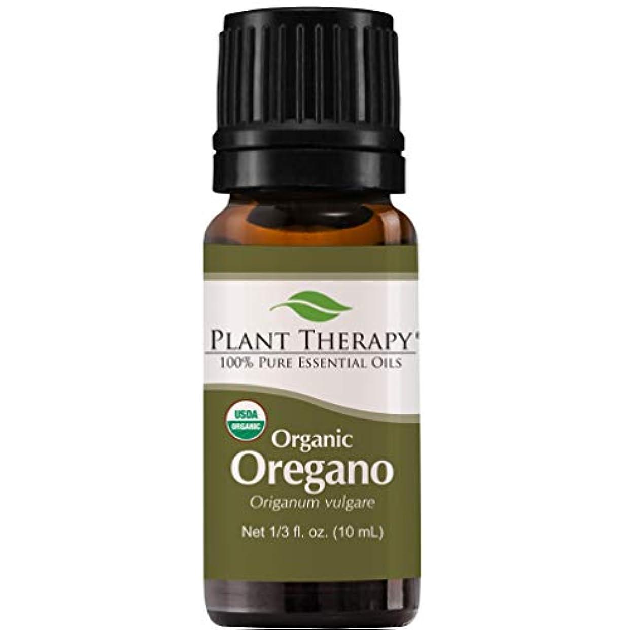 馬力世辞退屈USDA Certified Organic Oregano Essential Oil. 10 ml (1/3 oz). 100% Pure, Undiluted, Therapeutic Grade. by Plant...