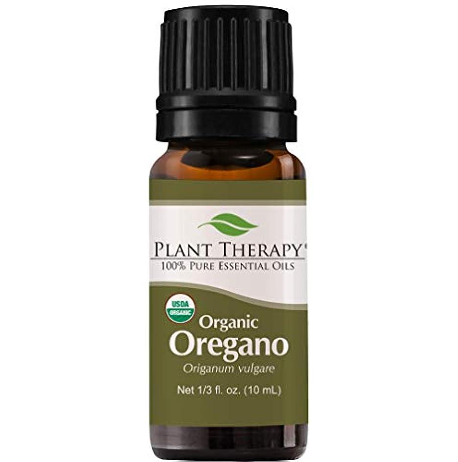 想定昼寝評判USDA Certified Organic Oregano Essential Oil. 10 ml (1/3 oz). 100% Pure, Undiluted, Therapeutic Grade. by Plant...