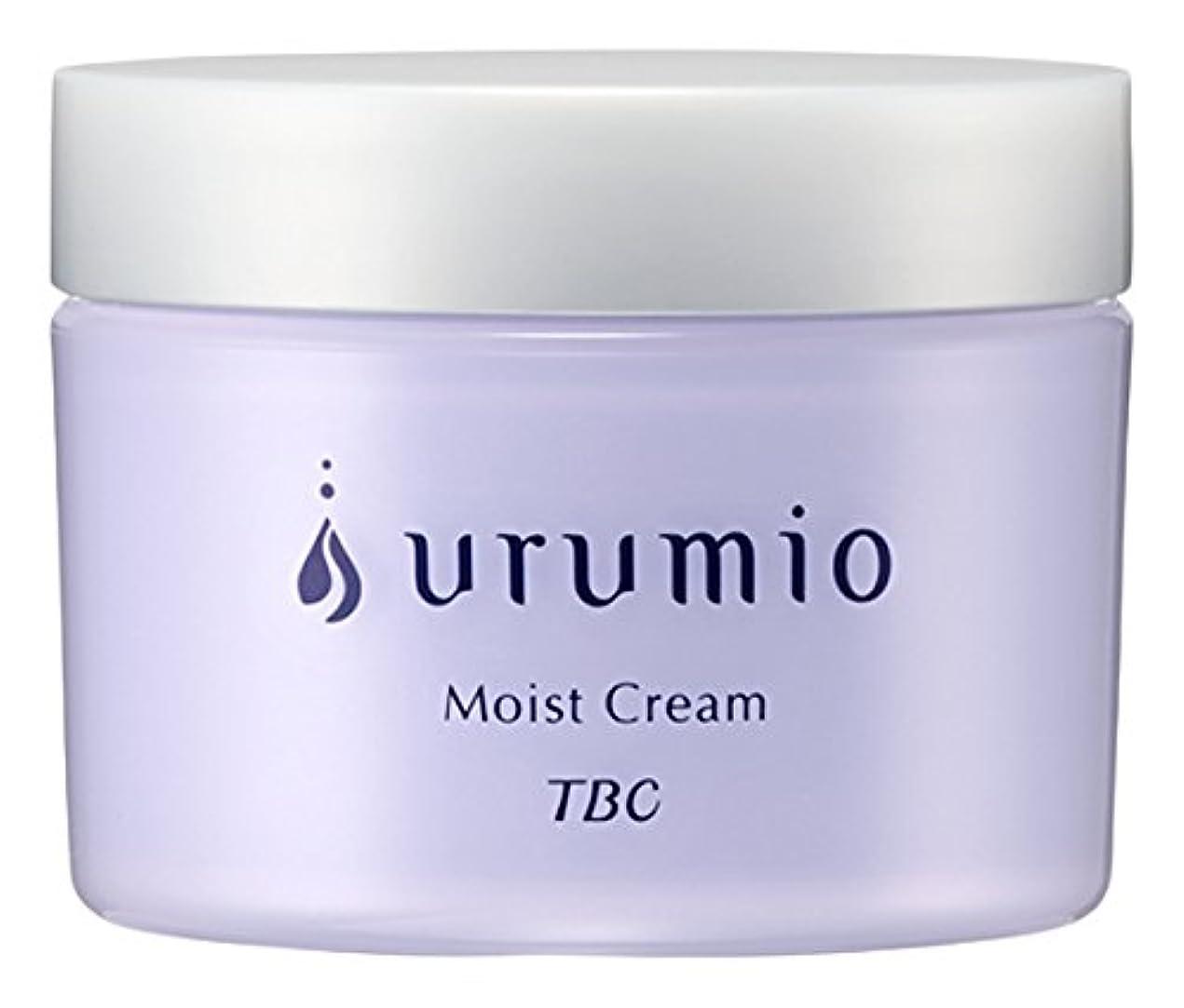 リングバック目指す順番TBC urumio ウルミオ モイストクリーム