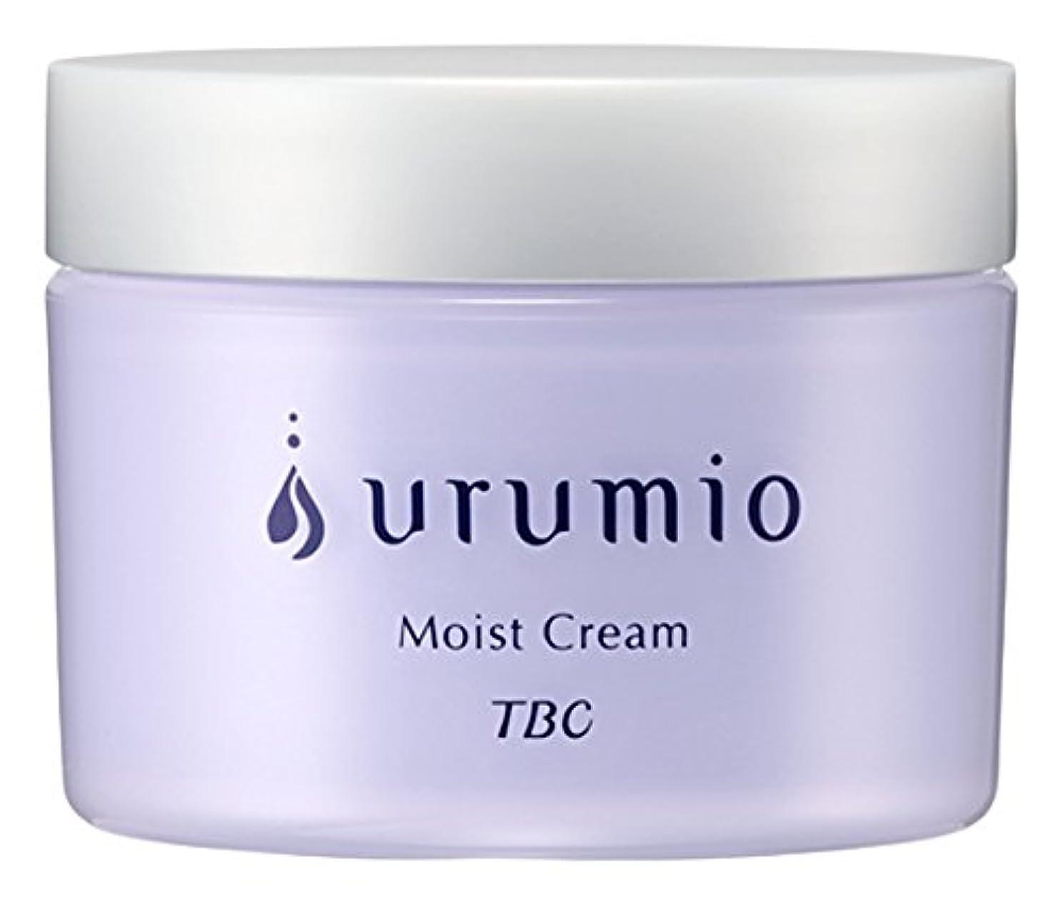 メディック防ぐ依存するTBC urumio ウルミオ モイストクリーム