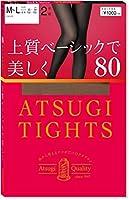 [アツギ] タイツ 80デニール アツギ (Atsugi Tights) 上質ベーシックで美しく 80D〈2足組〉 レディース FP10182P ダークブラウン 日本 S~M (日本サイズS-M相当)