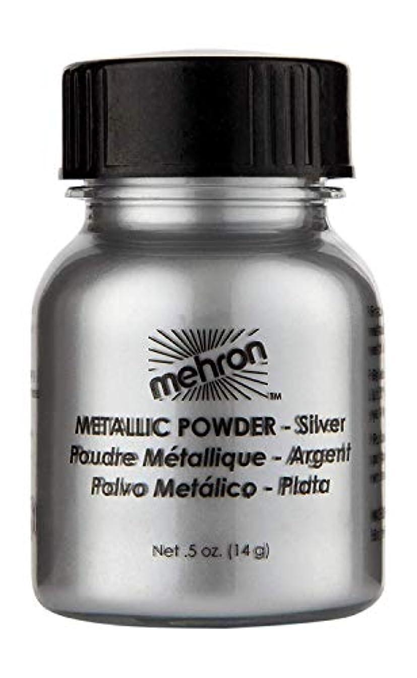 規制散歩に行く徴収mehron Metallic Powder Silver (並行輸入品)