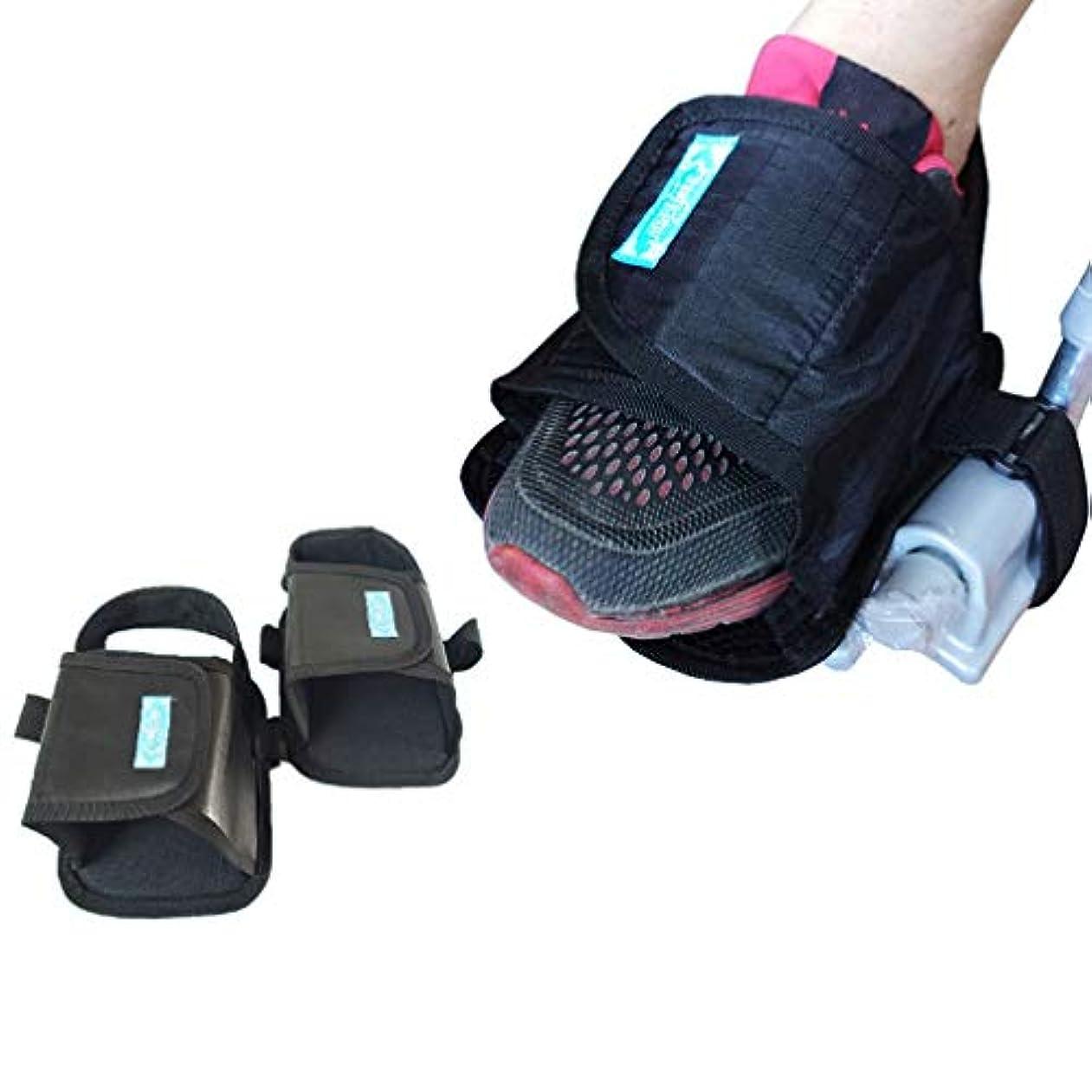 フェザー可塑性マットレス滑り止め車いすの靴 - 車椅子靴ホルダーストラップ安全拘束靴 - (1ペア)高齢者の患者のための車いすペダルフット休符から滑り落ちるの足をキープ