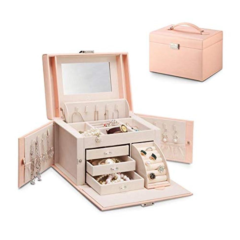 グリップトムオードリース欠乏Vlando ジュエリーボックス 収納 アクセサリーケース 大容量の高級宝石箱 メイクボックス ミラー 鏡付き ピアス ネックレス 指輪 リング アクセサリー 指輪置き ジュエリーバッグ (ピンク)