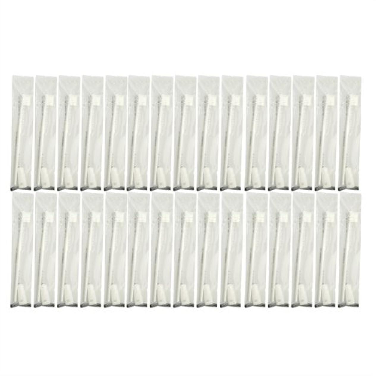 業務用 使い捨て歯ブラシ チューブ歯磨き粉(3g)付き ホワイト 30本セット│ホテルアメニティ 個包装タイプ