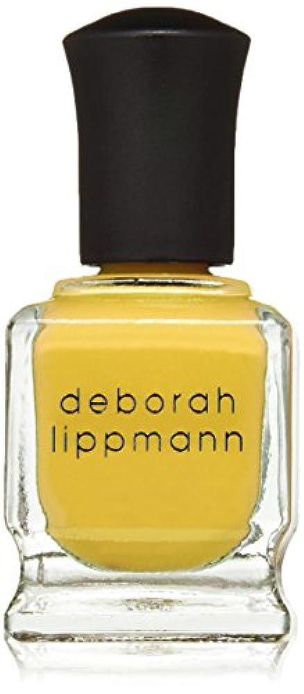 ペデスタル妊娠した練習したデボラ リップマン (deborah lippmann) ウォーキング オン サンシャイン (WALKING ON SUNSHINE)